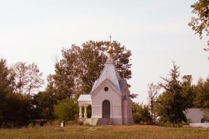 Старочеркасск - Камплица. Место предстоящих Шермиций