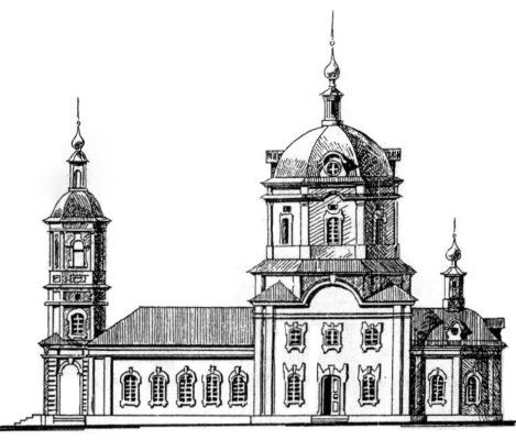 храм Рождества Христова в ст. Митякинской