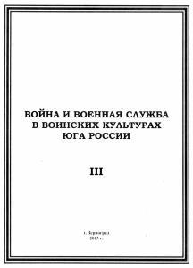 токаревские - 0001