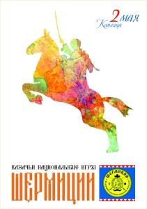 ГОТОВЫЙ в ДЖЕПЕГЕ!)) 1