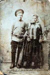 Супружеская пара Озеровых (крестьяне Кривополянской пригородной слободы)