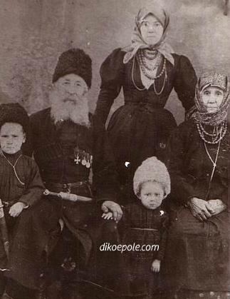 Рис. 14 Казаки Зыртовы. Станица Щедринская, нач. XXв.