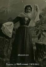 Рис.9 Казачка станицы Червленой 1870-1880 г.г