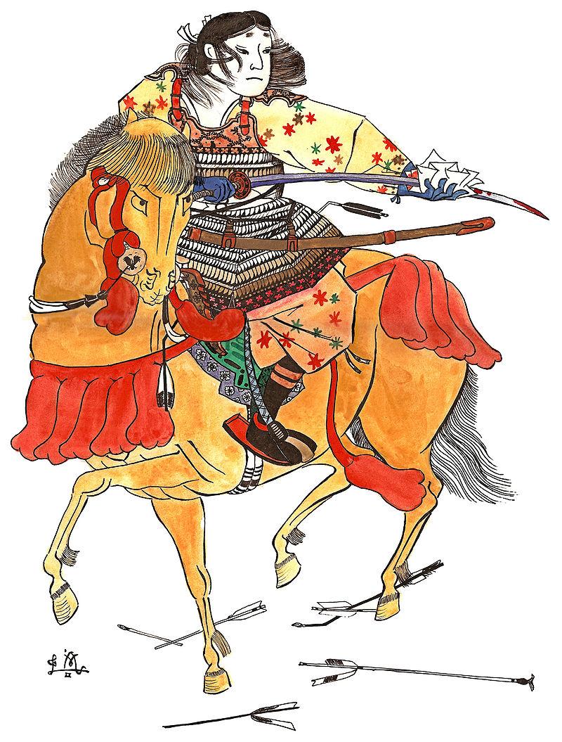 samuraisword1